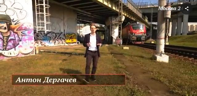 Москва 24: Специальный репортаж про граффити