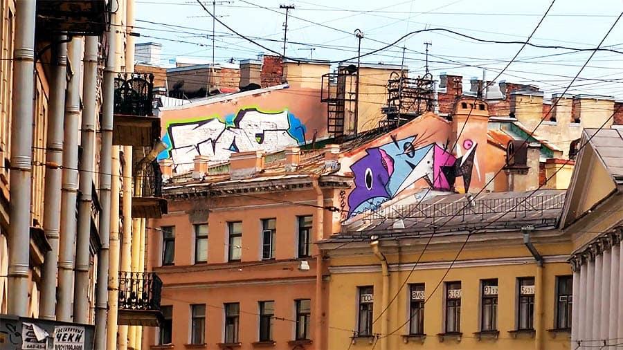 Чиновники против художников: надо ли запрещать граффити