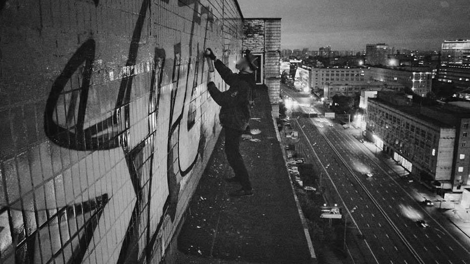 Graffiti for the soul