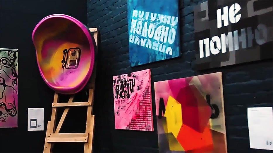 Выставка Бэкграунд, часть 2
