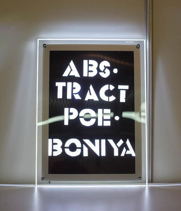 Выставка стрит-арта: Самара Будущего