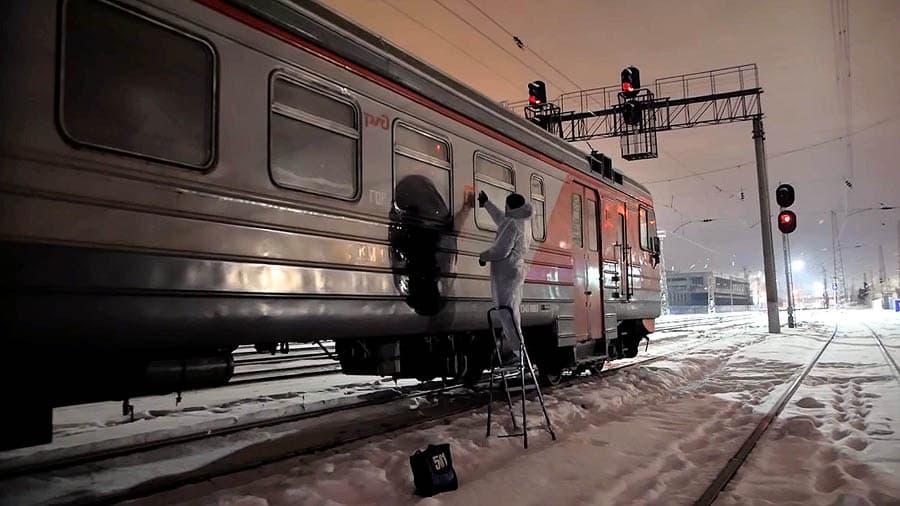 CEMA BOMSE | Train bombing