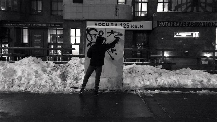 KICKER | Street Graffiti