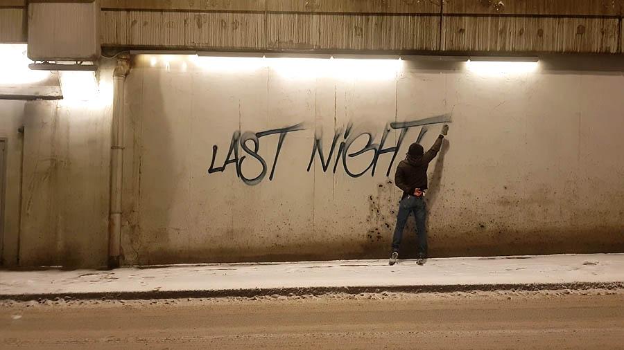 LAST NIGHT FOREVER