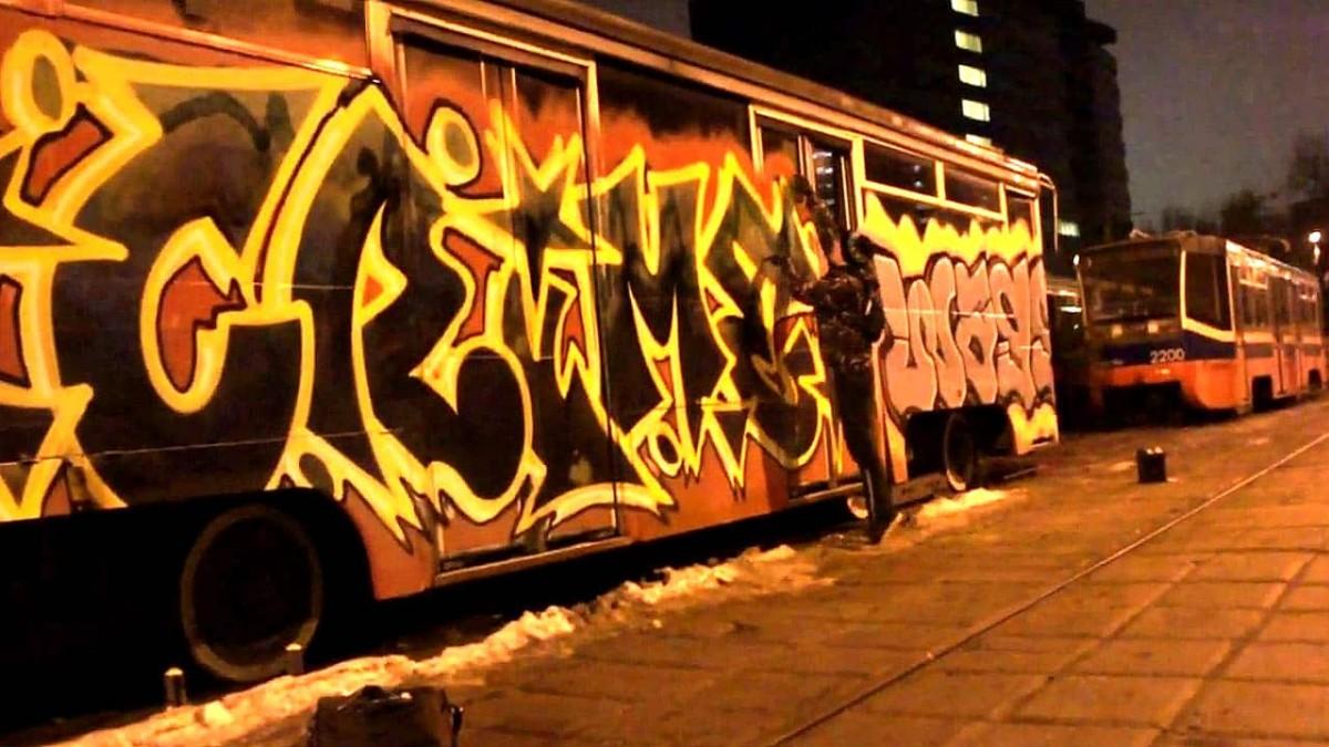 OGES | TRAM BOMBING