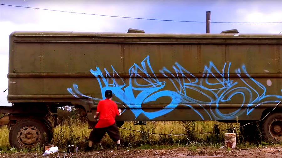 Rebel Style   Graffiti