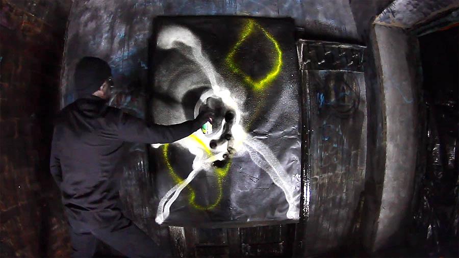 SOCIA | Dark Chamber