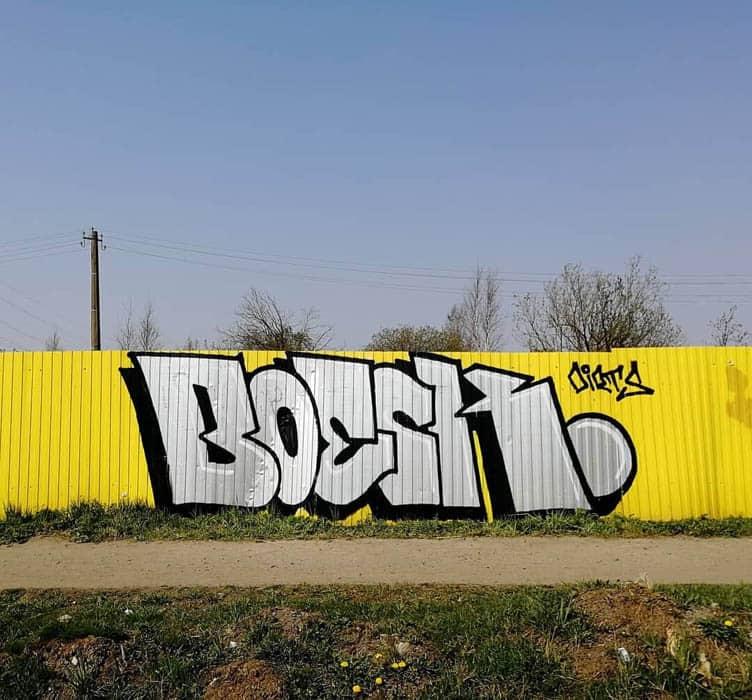 Работы граффити в Петербурге #4