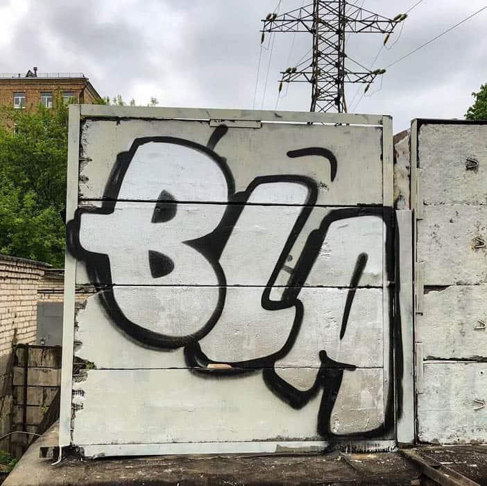 Московские теги #7