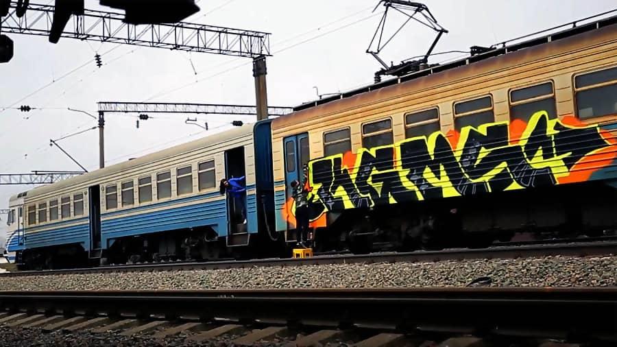 Kyiv 2018