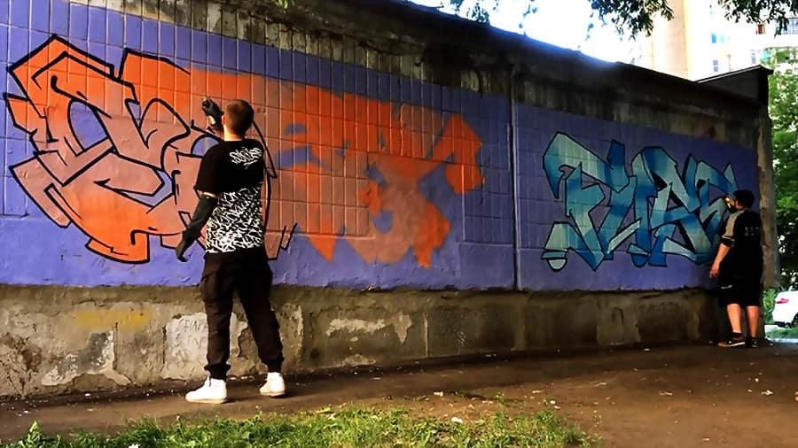 Graffiti: SONAR x FUSE 2019