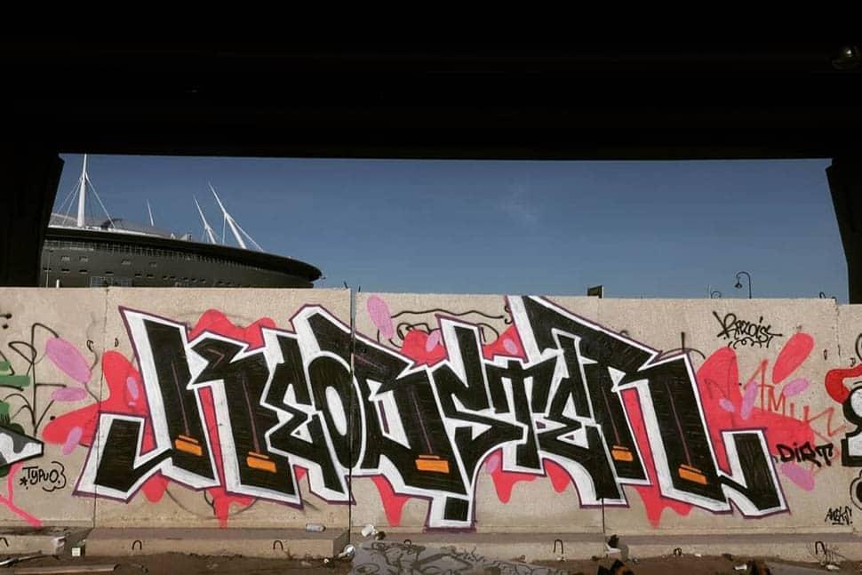 Работы граффити в Петербурге #6