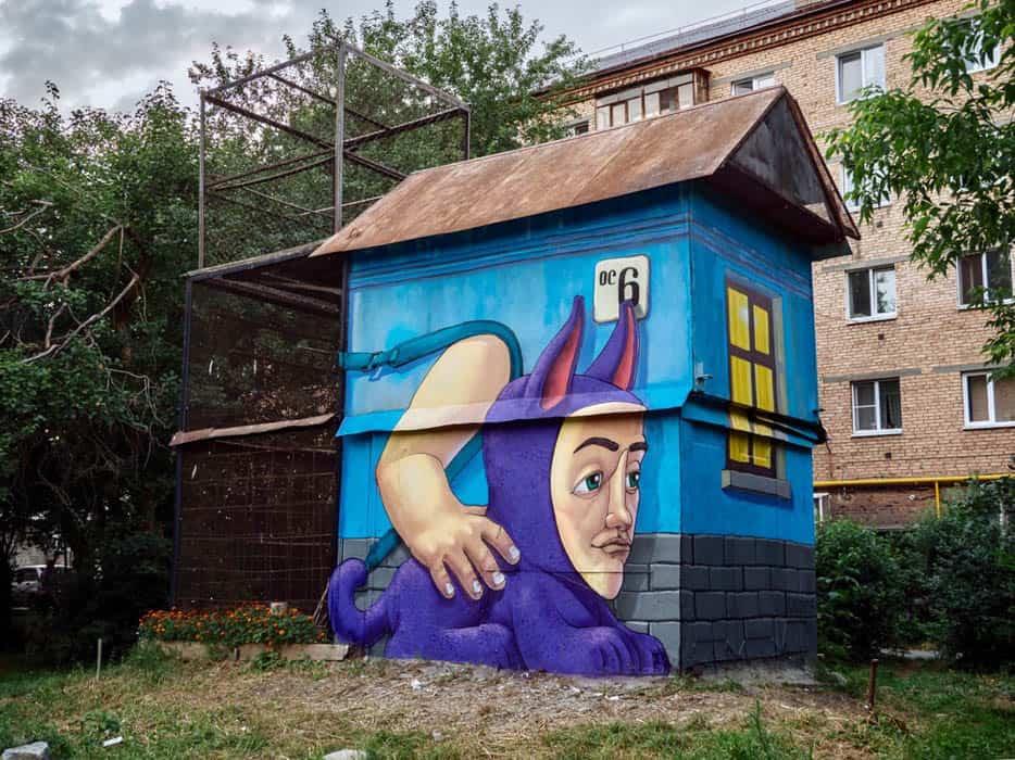 КАРТ БЛАНШ | Партизанский фестиваль уличного искусства