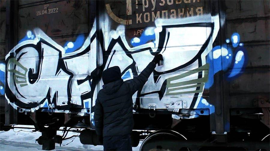 MFL crew – winter freights