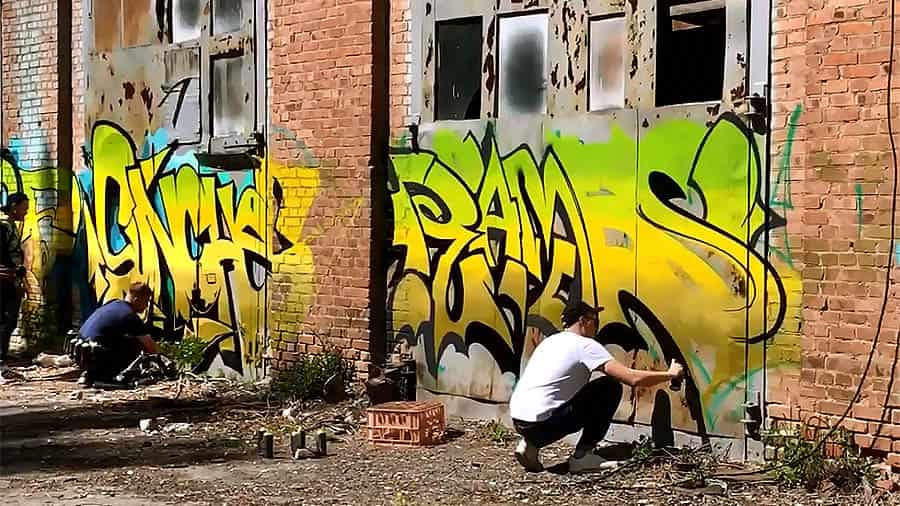 GRAFFITI | Rostow am Don