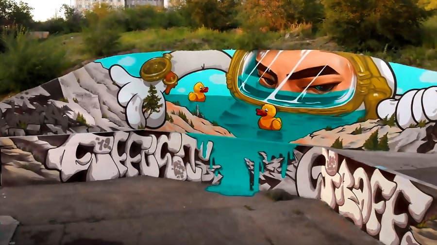 EFFECT GRAFF   Фестиваль БУРЯТИЯ В КРАСКАХ