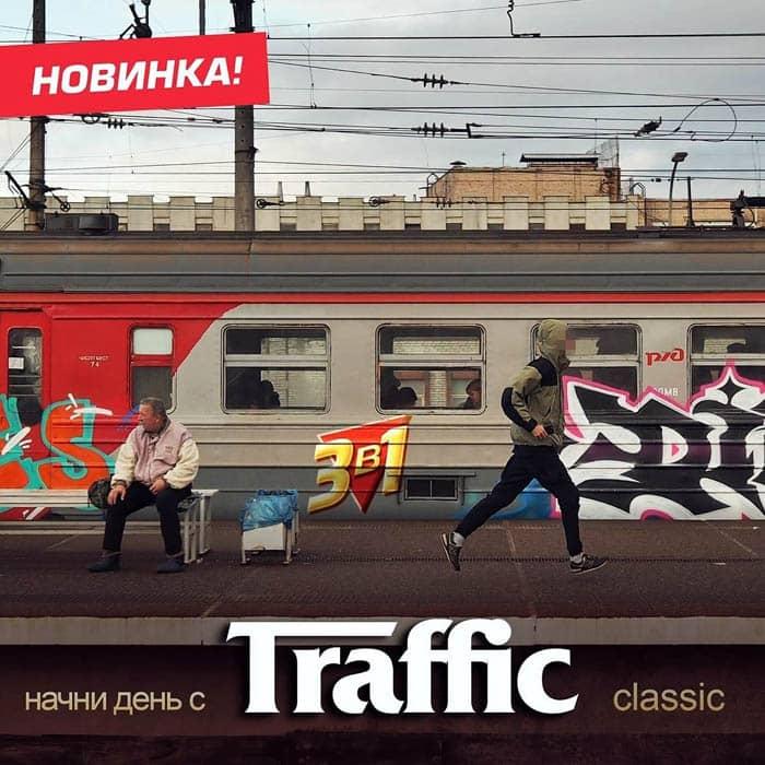 Работы граффити в Петербурге #8