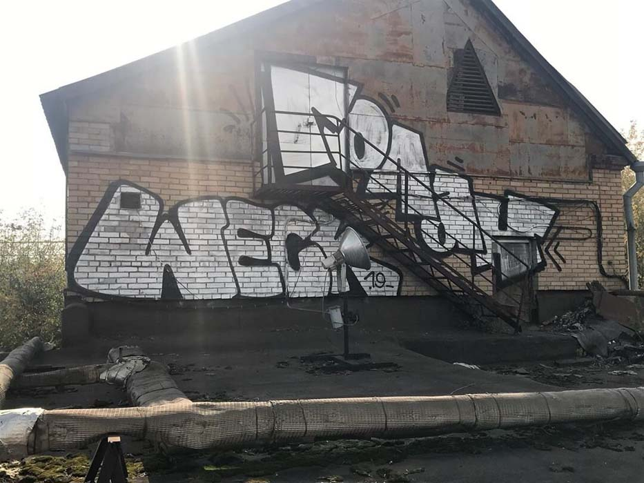 Работы граффити в Москве #9