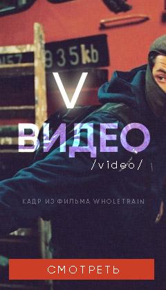 VIVACITY__VIDEO