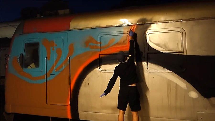 DO NOT OVERDOSE – WHOLE TRAIN