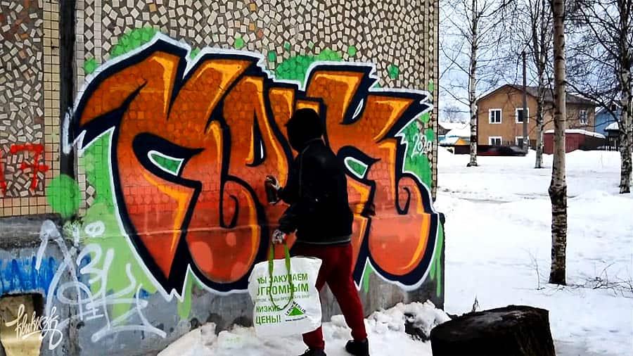 Kwick from X3K | Street bombing