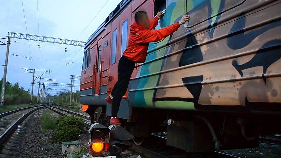 Rasen — commuter graffiti