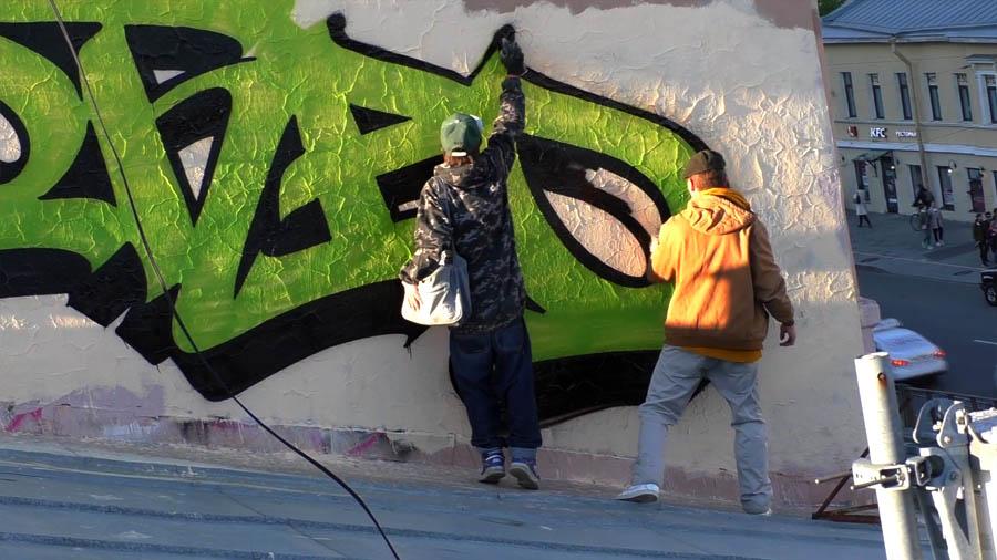 Rebel & BursOne   Rooftop graffiti