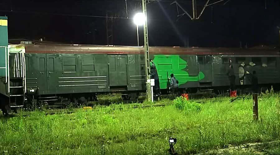 Train In Paint Vol.2