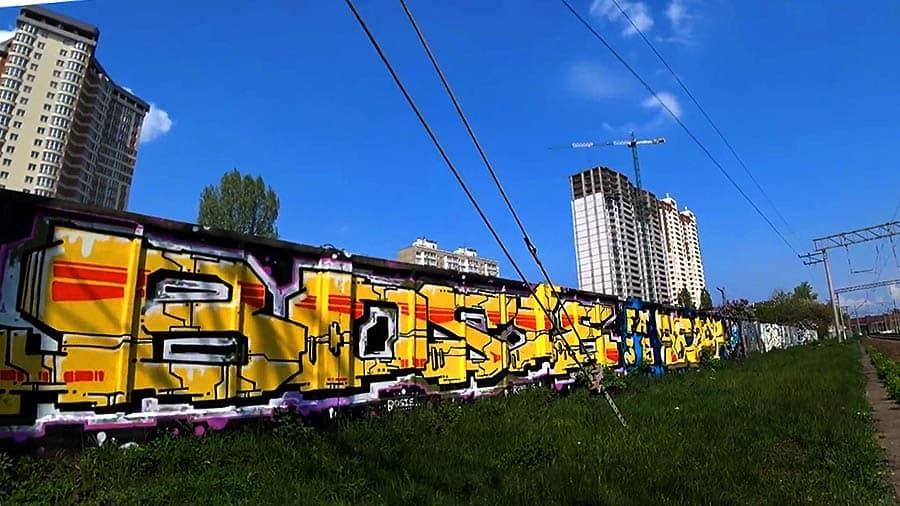 Train line graffiti tour