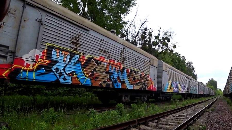 Freight train graffiti Kiev Vol2