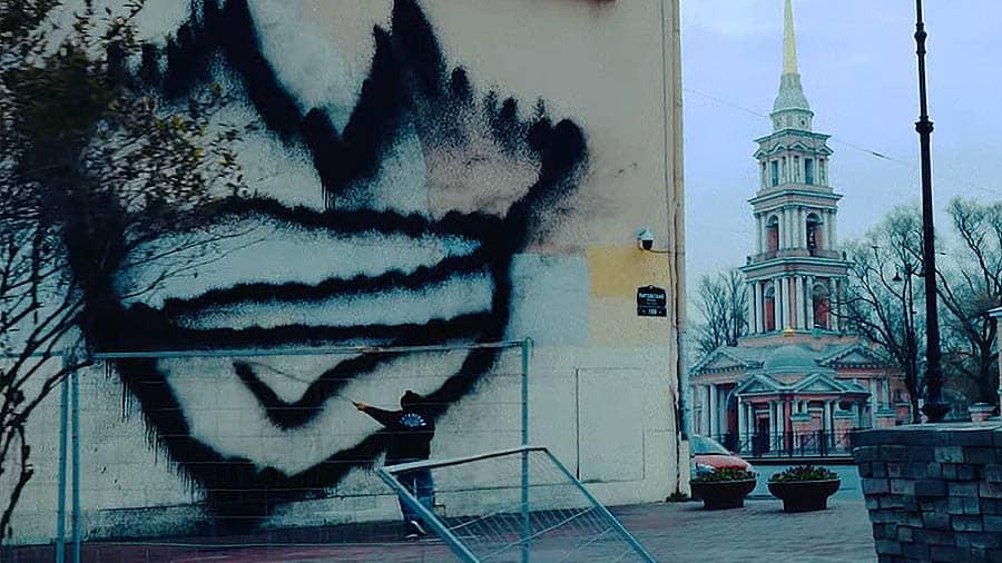 Питерский ЩИТ | Нарушители пустоты