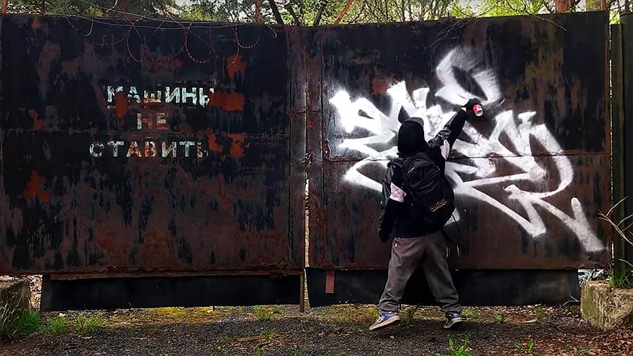 TAGGING – REBEL STYLE