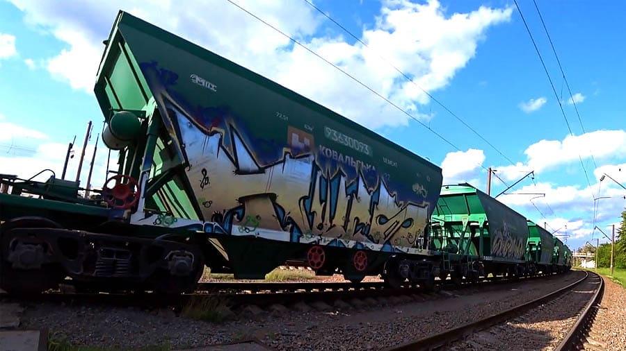 Freight train graffiti Kiev Vol3