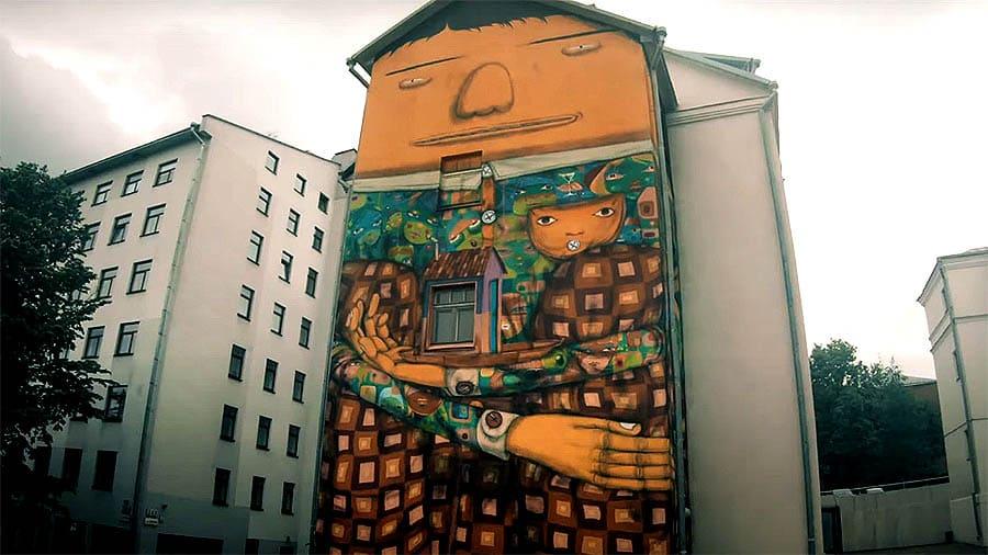 Минский Street ART 2020