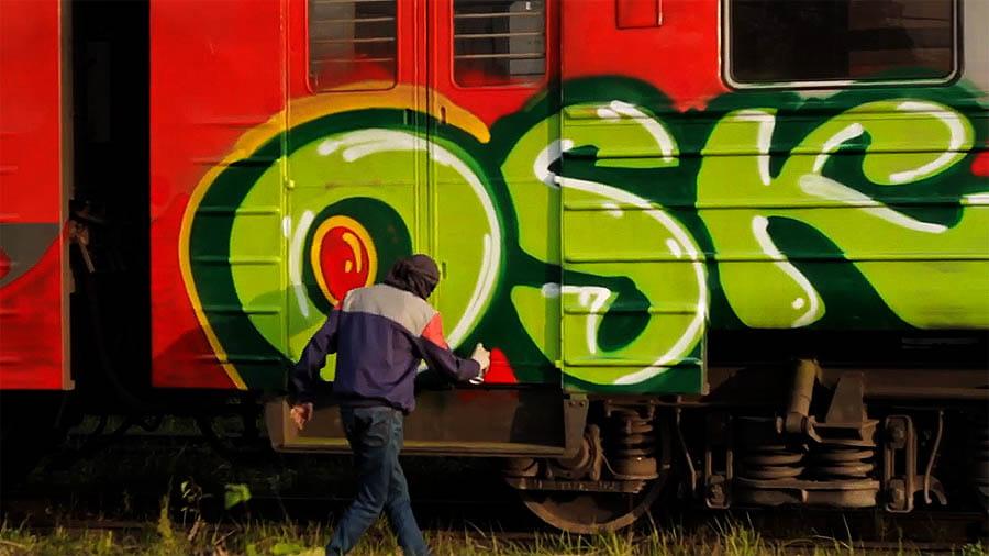 Yard OSK | Екатеринбург