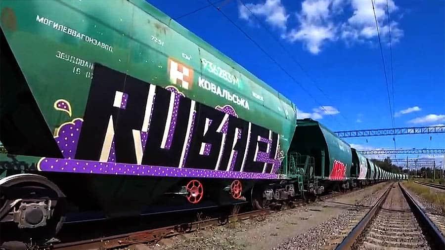 Graffiti guide | Kiev freight train