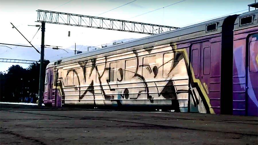 KIBR | CRAZY GRAFFITI MACHINE