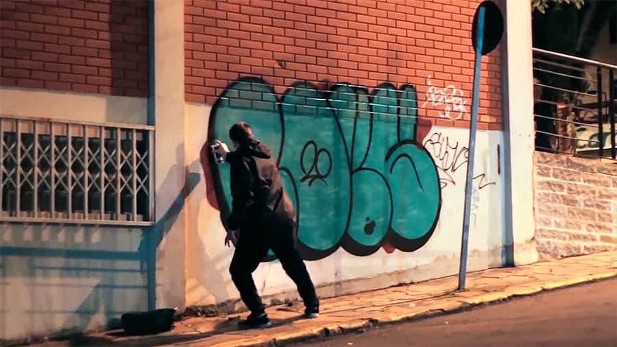 Cois — Street Life
