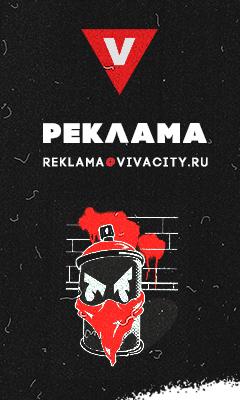 REKLAMA___VIVA