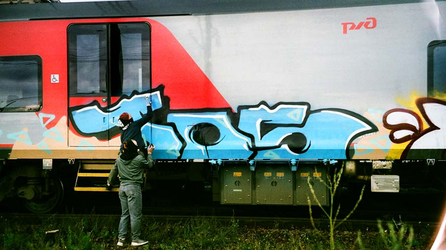 RED TRAIN PART 1