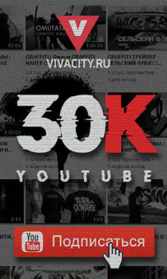 YOUTUBE 30_K__footer
