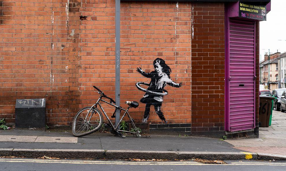 Бэнкси (Banksy)