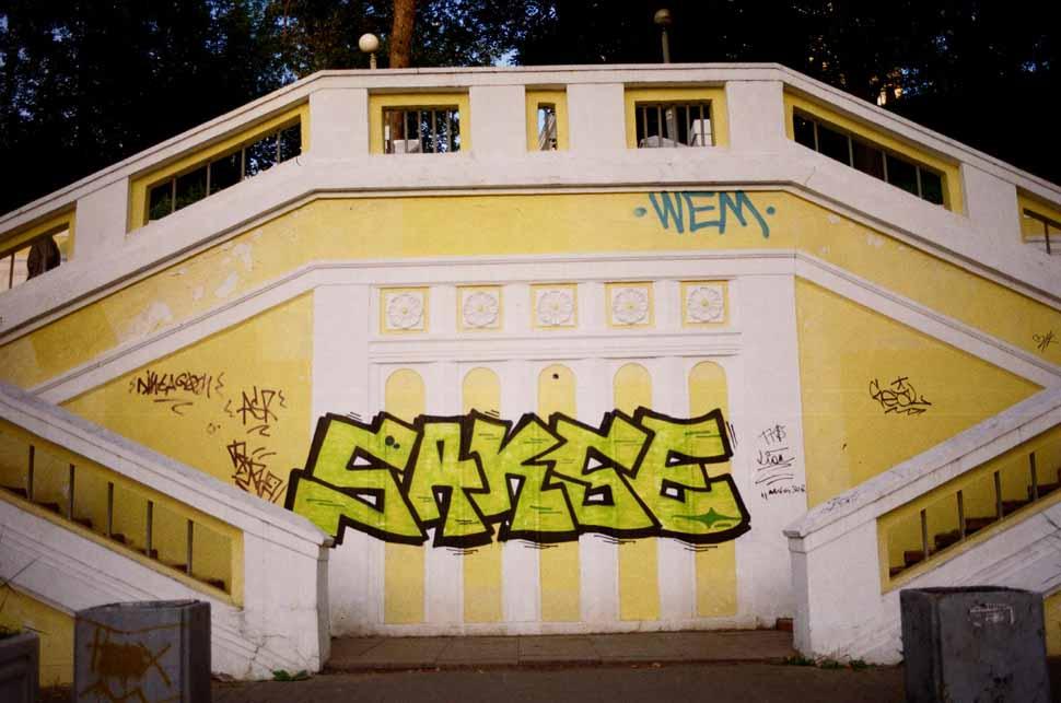 SIBERIAN STYLE: Photo in Nizhny Novgorod