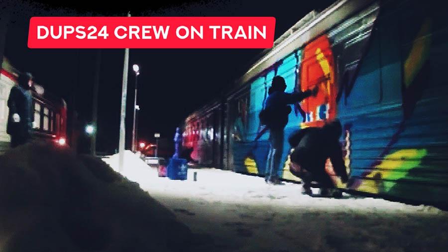DUPS24 CREW On Train