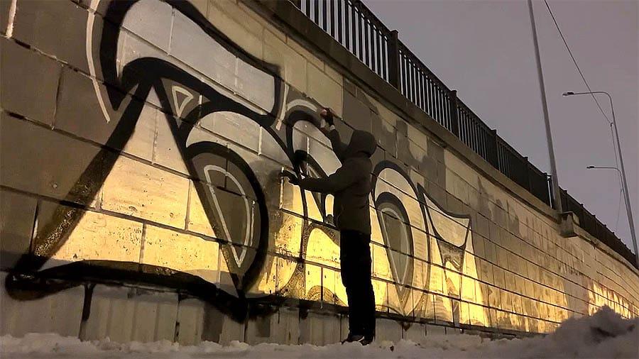 Sram (Beda) | Graffiti bombing
