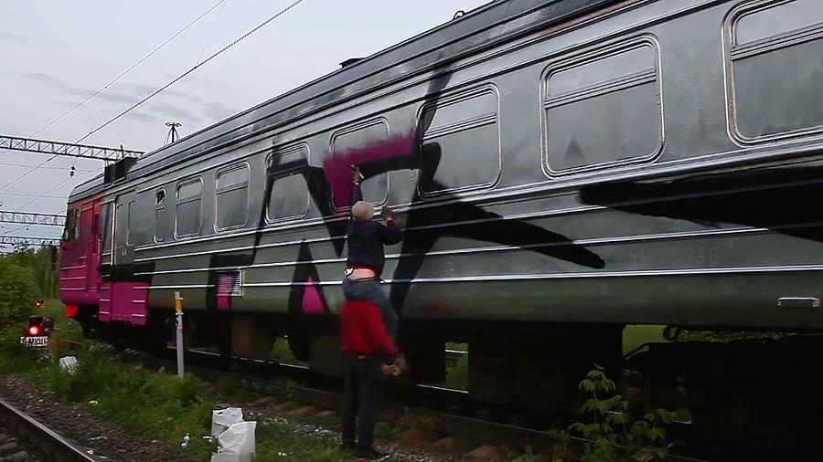 TNS — Russian Railway