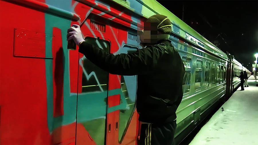 UFS CREW On Trains