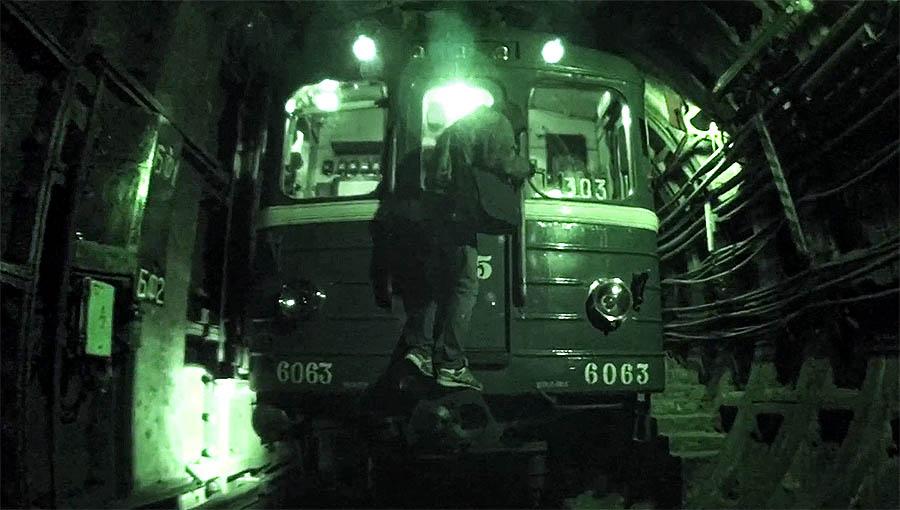 КЛЕЙ & БЛС | Metro action
