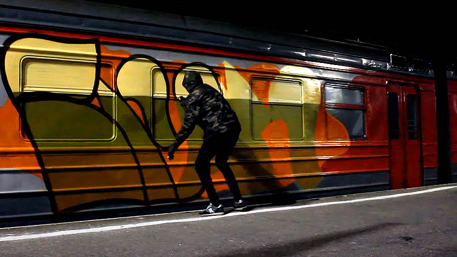 Sram — Graffiti On Trains 2018