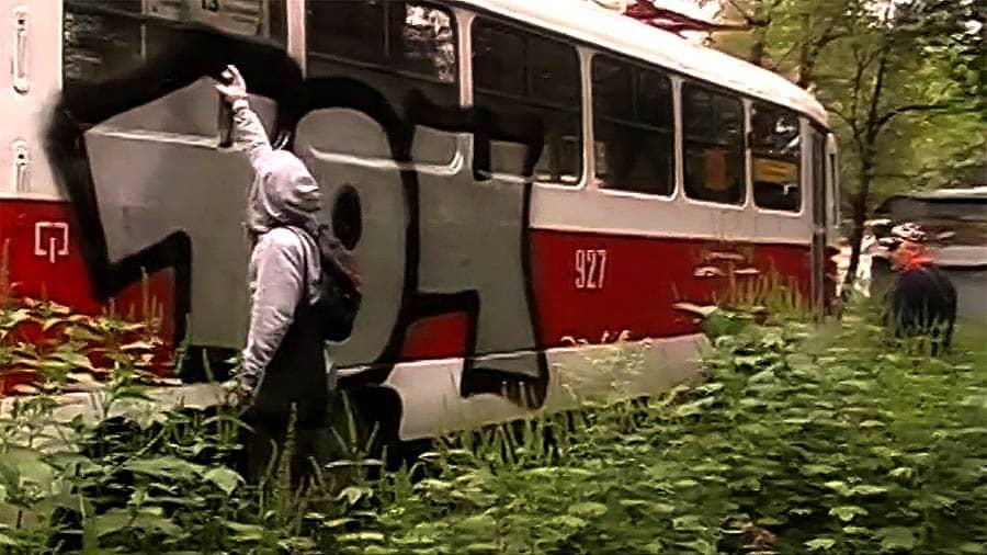 104 CREW | Tram bombing